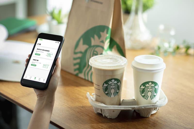 隨時享用咖啡-香港 Starbucks 推出外賣送遞服務