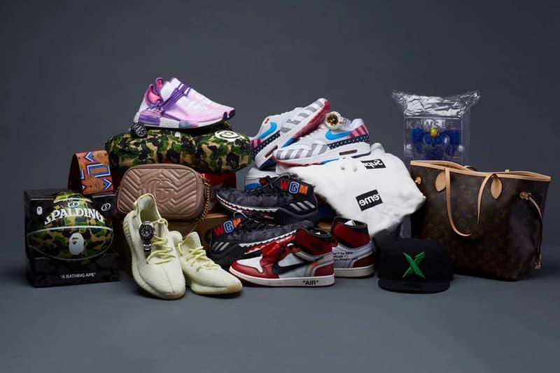 球鞋轉售平台 StockX 因洩漏個資事件將面臨集體訴訟