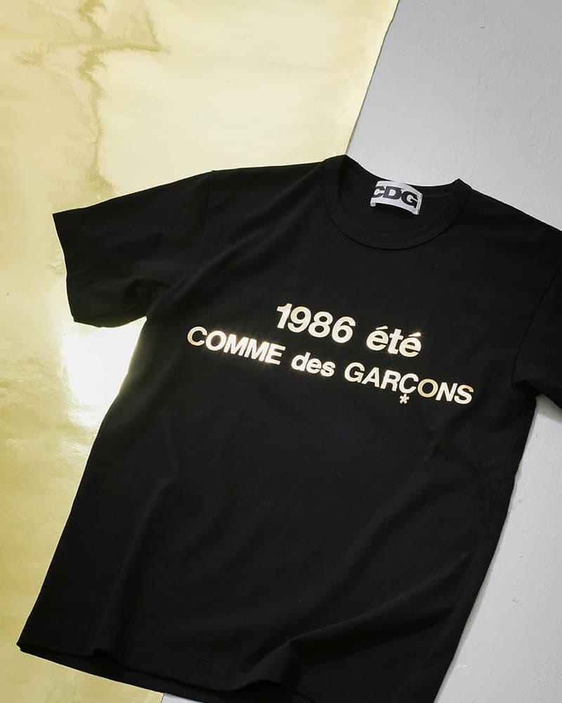 COMME des GARÇONS 打造全新 CDG 名古屋店限定系列