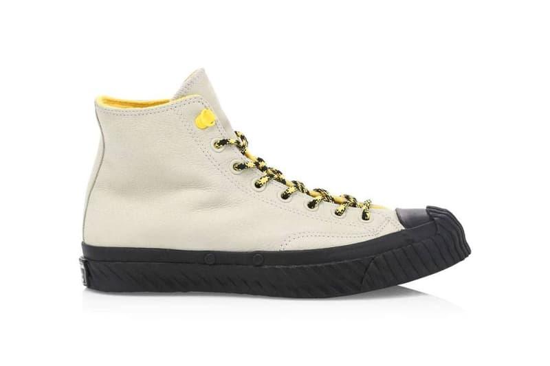 Converse 推出全氣候適應「East Village Explorer」系列鞋款