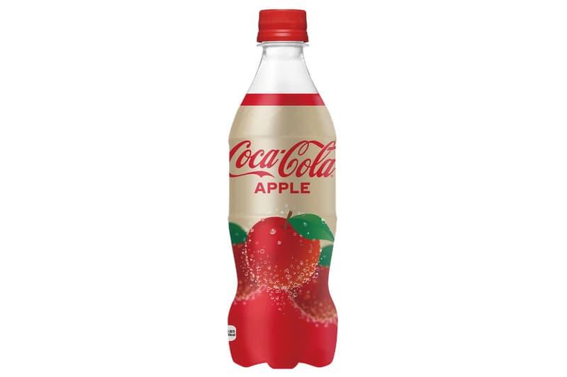 日本 Coca-Cola 限量推出全新蘋果口味可口可樂