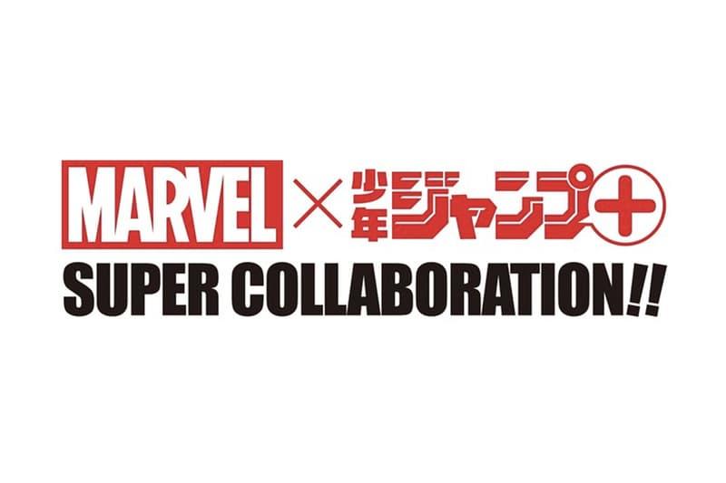 日美龍頭合作!Marvel x《週刊少年Jump》最新聯乘企劃公開