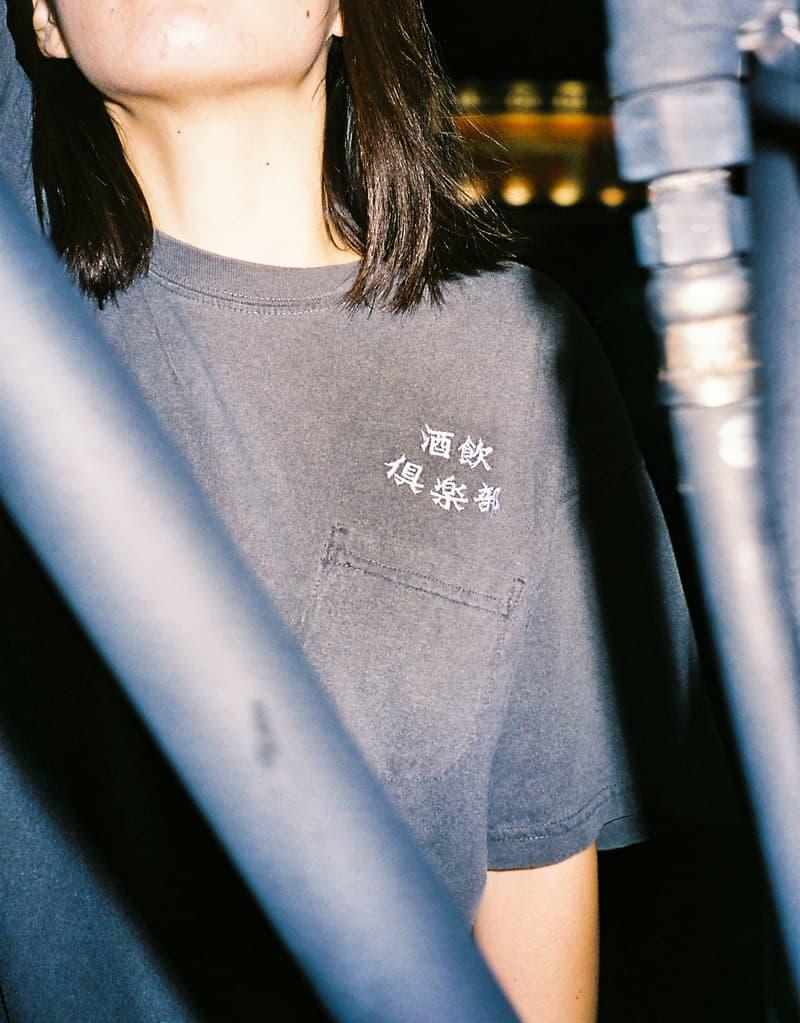 酒飲俱樂部 CLUB SAKENOMITAIx LESS Pop-Up 台灣門店即將登場