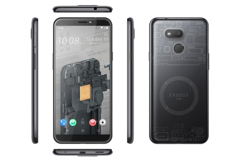 HTC 推出全球首款搭載 Bitcoin 交易功能智慧型手機