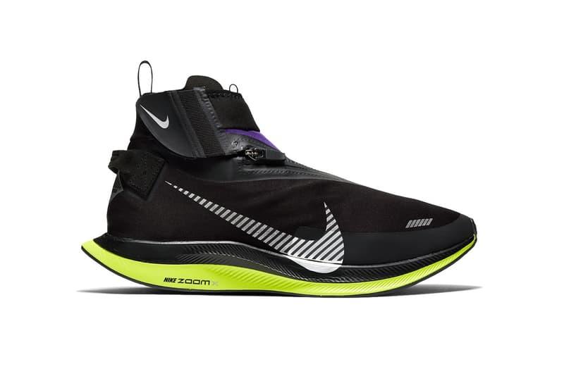 不懼風雨-Nike 全新 Pegasus Turbo Shield 跑步鞋款登場