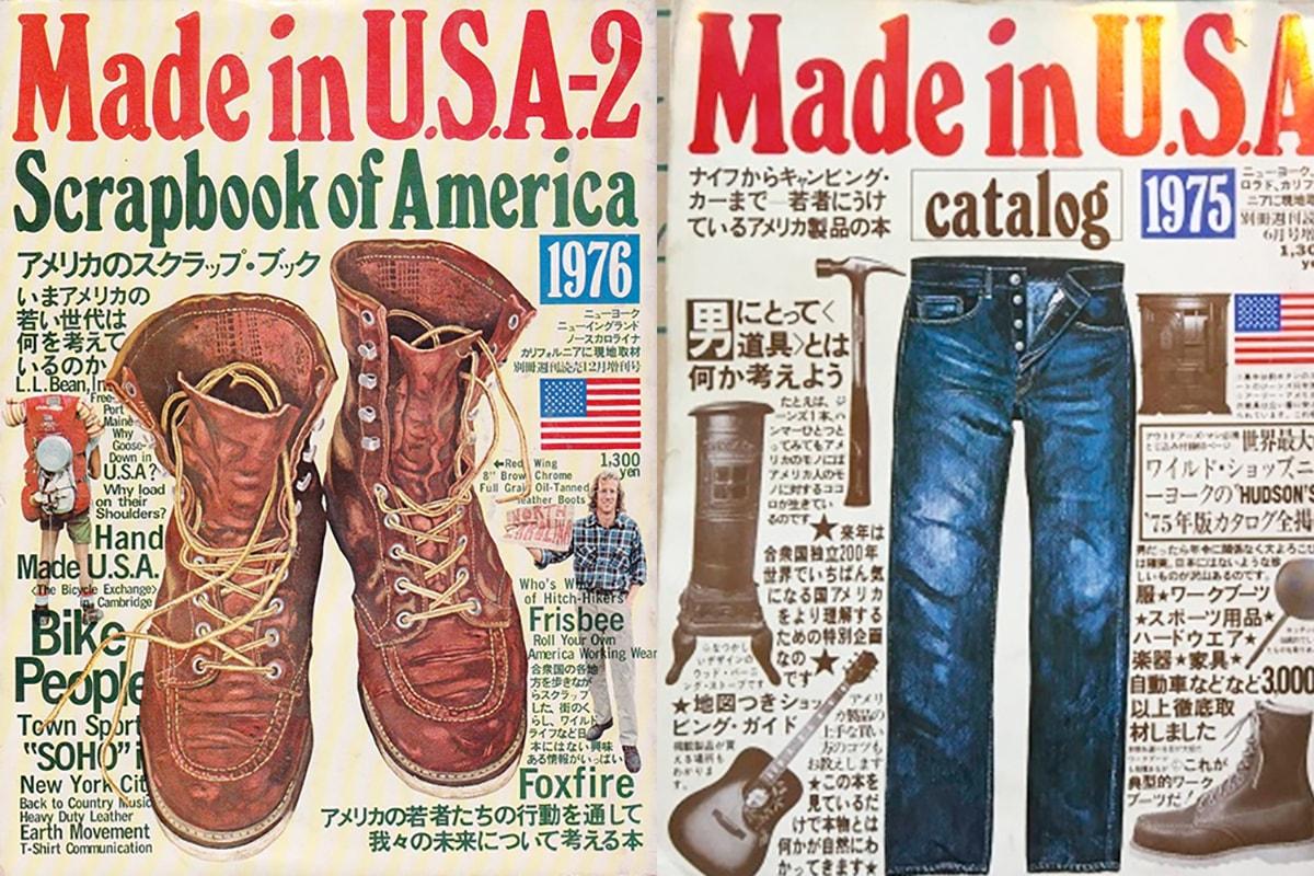 淺談美國和日本的戶外文化相互影響的連帶關係