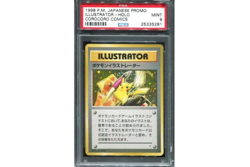 罕有 Pokémon 卡牌以近 $200,000 美元拍賣價成交
