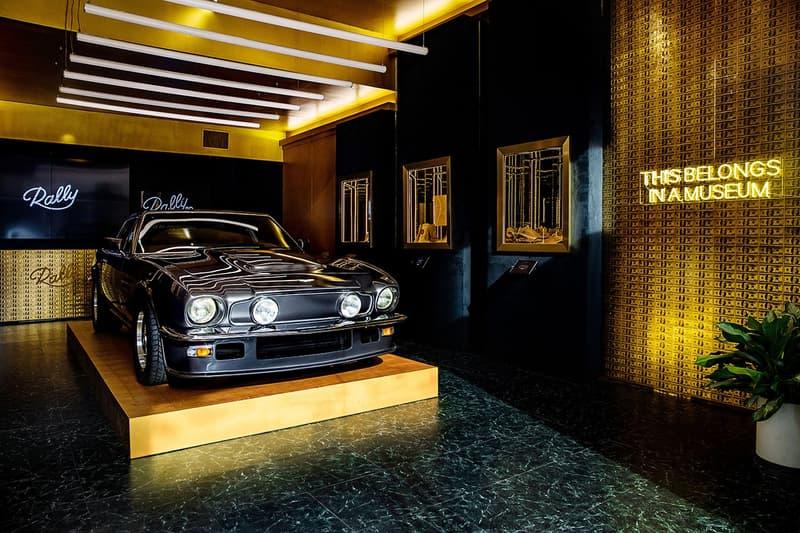 夢幻逸品 − Rally 主辦之古董物件展覽開放訪客投資入股