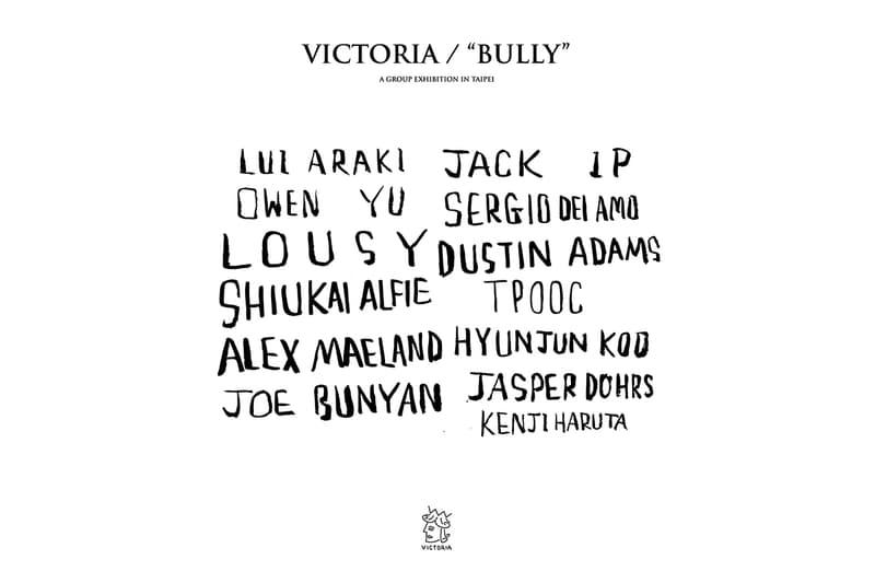 香港滑板品牌 VICTORIA HONG KONG 即將於台北舉辦「BULLY」滑板攝影特展