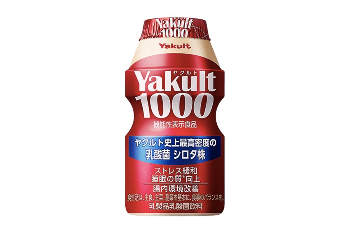 1,000 億活性乳酸菌!Yakult 推出十倍升級版本「Yakult 1000」
