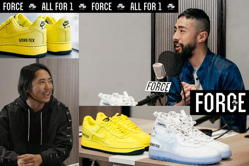 All For Streetwear:Kevin Poon 作客 Nike 電台節目 Air Force 1 Radio