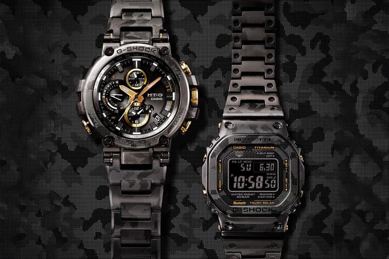 G-SHOCK 推出全新金屬雷射迷彩別注腕錶系列