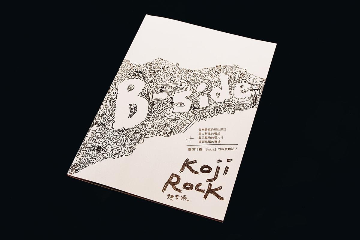 HYPEBEAST 獨家揭示全新獨立音樂刊物《B-Side》背後誕生契機