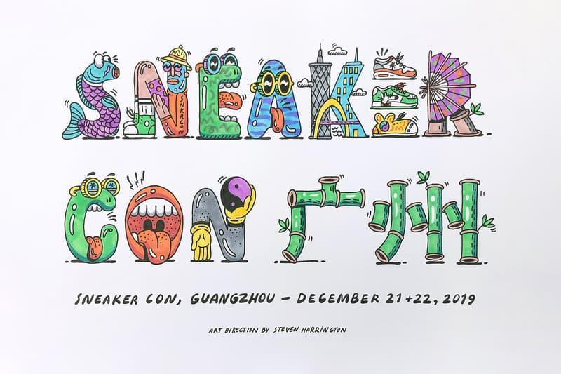 球鞋嘉年華 Sneaker Con 廣州站官方信息公佈