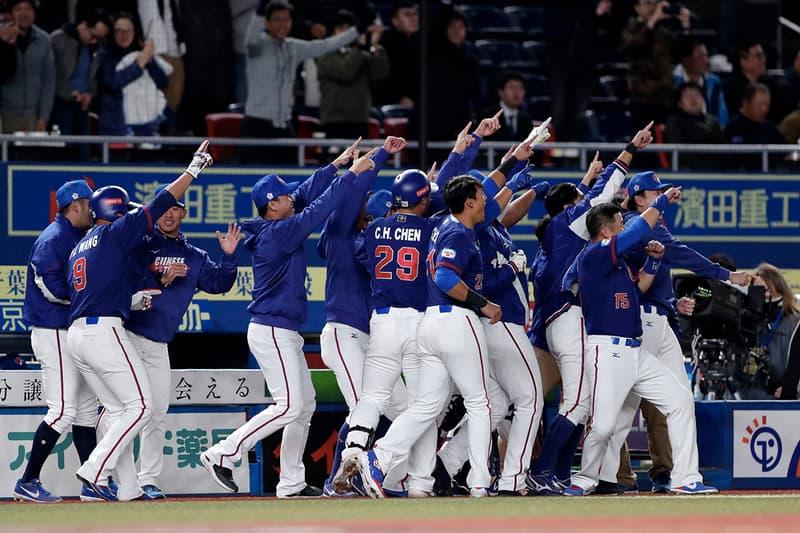 世界棒球 12 強 − 中華隊憑藉張奕好投與陳俊秀三分砲成功以 7:0 完封韓國隊