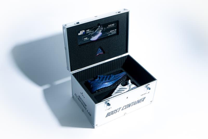 近賞 adidas 全新跑鞋 UltraBOOST 20
