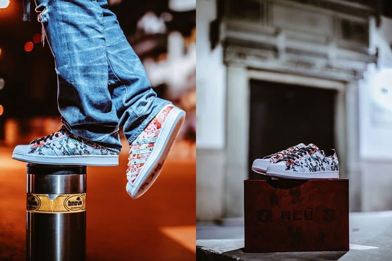 adidas 攜手上海 ACU 推出 50 周年 Superstar 聯乘鞋款