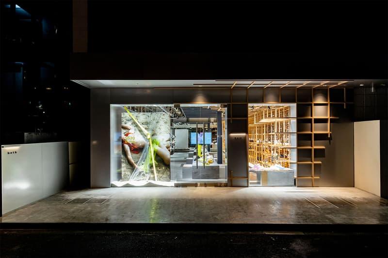 巴黎新晉球鞋品牌 both 全球首間旗艦店正式開幕