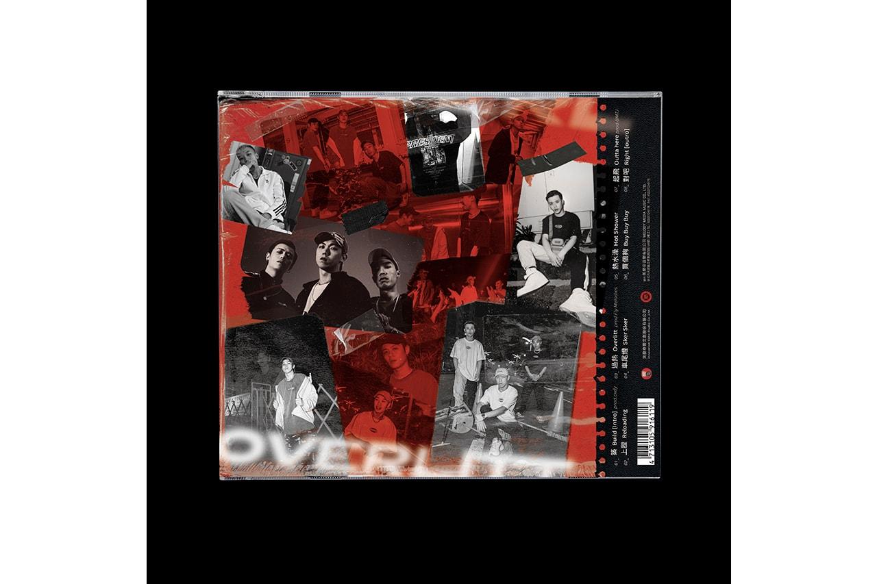 Bu$Y & Ye!!ow、Paper Jim 全新單曲《過熱 Overlitt Remix》ft. 周湯豪 NICKTHEREAL