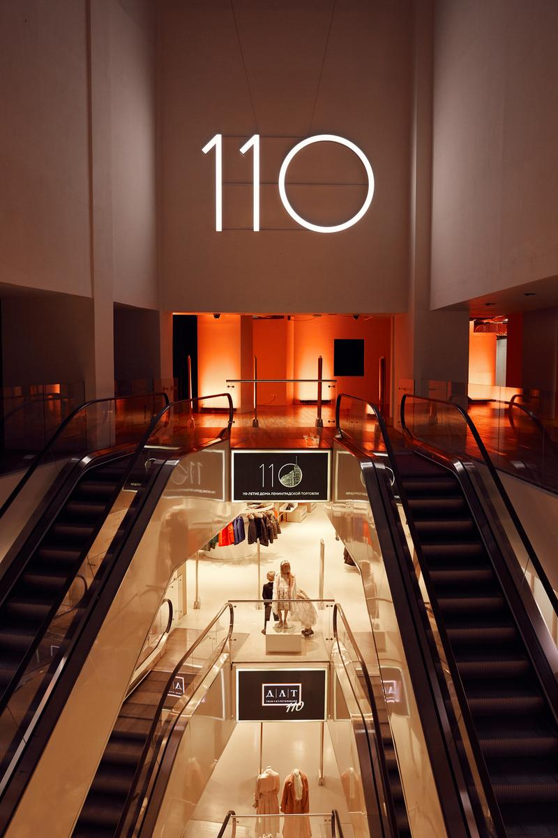 聖彼得堡 DLT 百貨 110 週年慶祝活動現場回顧