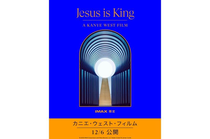 Kanye West 專輯同名電影《Jesus Is King》海外上映解禁