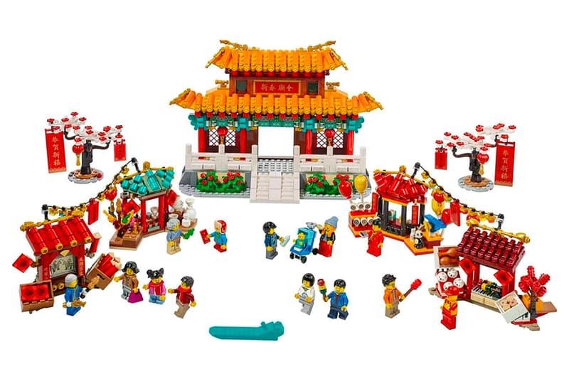 醒獅首次現身-LEGO 推出 2020 年農曆新年別注積木情景