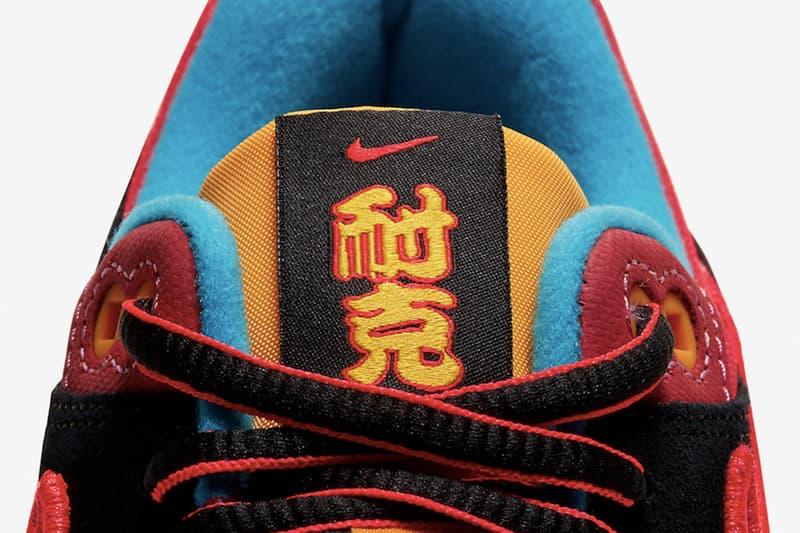 Nike 推出農曆新年別注版 Air Max 1 鞋款