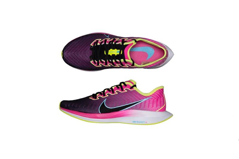 全方位備戰-Nike 推出限定版跑鞋 Zoom Pegasus Turbo 2