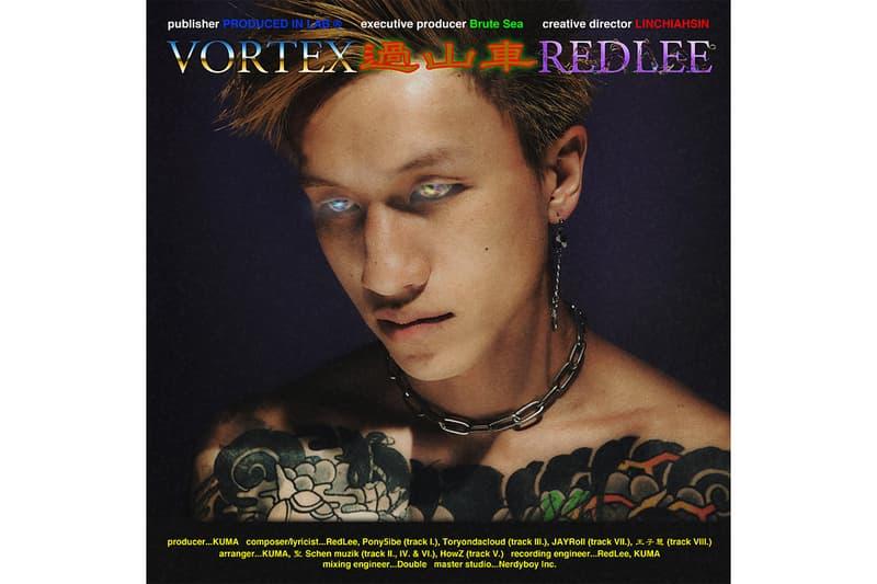 道出人生體悟 − 李紅 REDLEE 首張個人專輯《過山車 VorTex》正式發佈