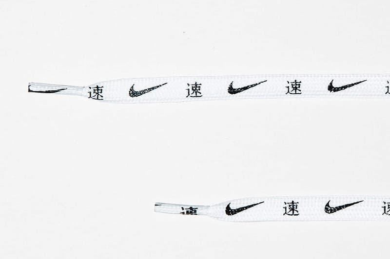 Nike 攜手 BEAMS 推出三款別注配色 Air Streak Lite