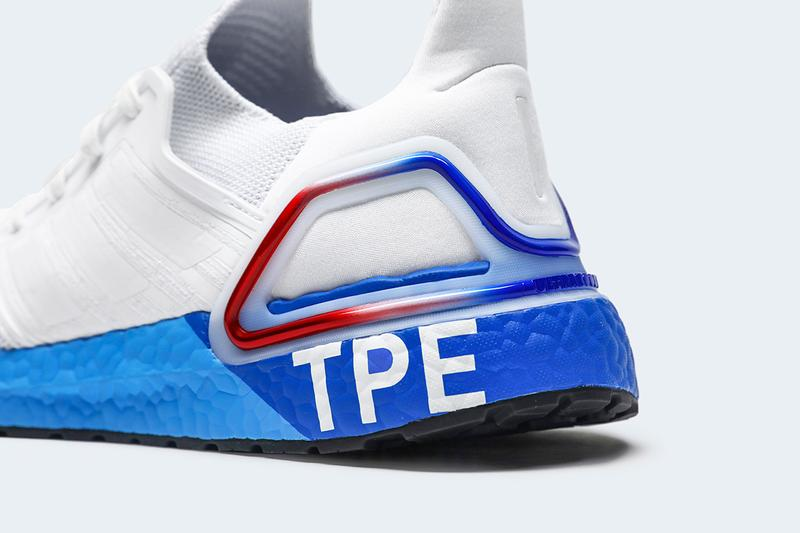 近賞 adidas 全新跑鞋 UltraBOOST 20 城市系列「TPE」
