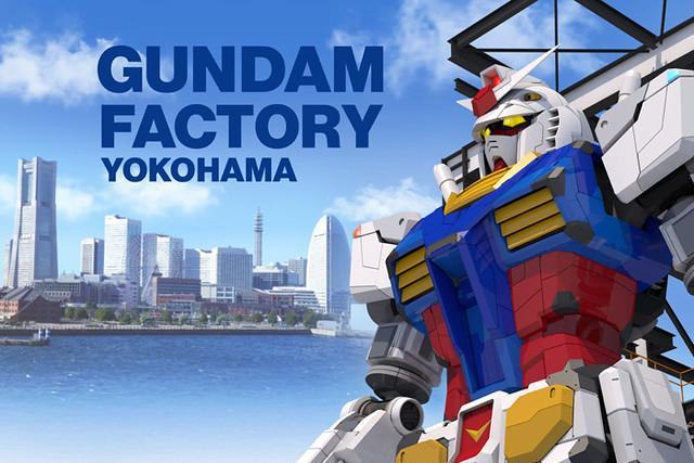 Bandai「Gundam Factory Yokohama」RX-78-2 高達概要公式發佈