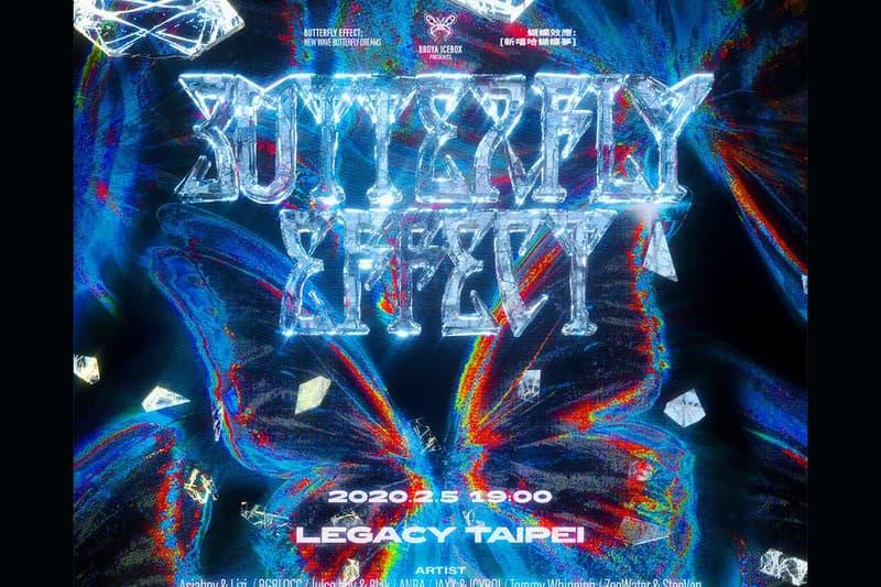 新世代集結 − BROYA ICEBOX 主辦之「Butterfly Effect 新嘻哈蝴蝶夢」派對即將登場