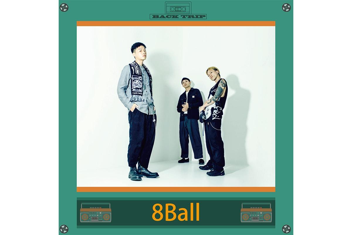 8 Ball 領銜參戰!《Back Trip 嘻哈文化祭》即將登場