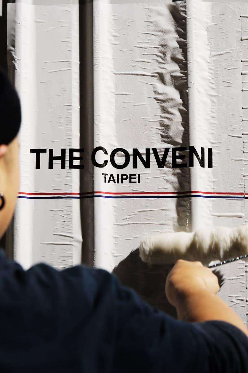 獨家情報!藤原浩主理潮流名所「THE CONVENI」即將登陸台北東區