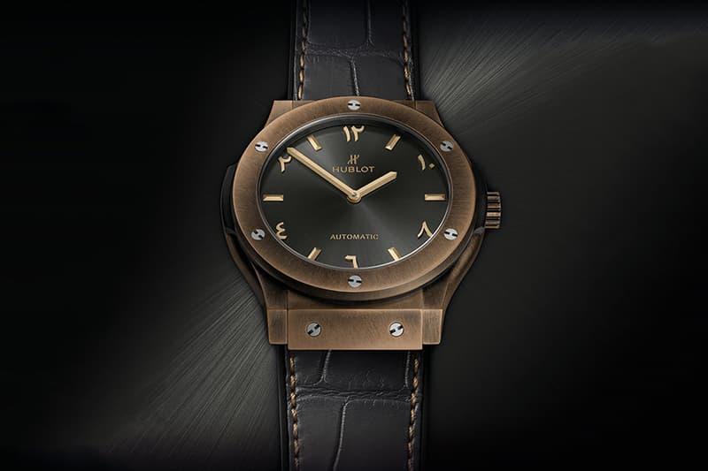 Hublot 推出首款阿拉伯聯合大公國限定青銅腕錶