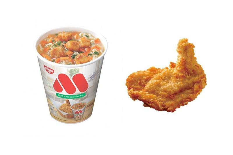 MOS Burger 攜手日清食品打造兩款獨家限定口味杯麵