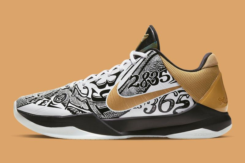 紀念第 5 次 NBA 總冠軍-Nike Zoom Kobe 5 Protro「Big Stage Parade」