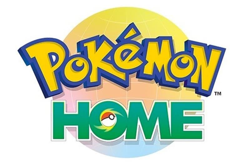 跨平台、跨遊戲!《Pokémon HOME》雲端整合平台即將正式上線