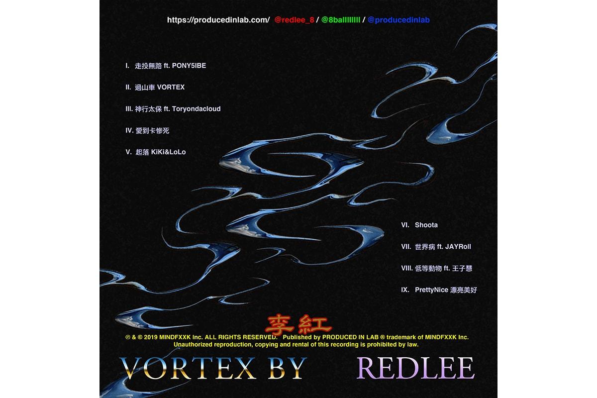 「對自我的救贖」HYPEBEAST 獨家解構李紅 REDLEE 首張個人專輯《過山車 VorTex》