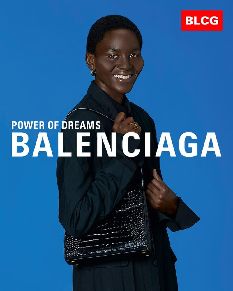 Balenciaga 2020 夏季系列宣傳大片正式發佈