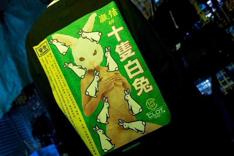 致敬港式經典-CLOT x Fxxking Rabbits 聯乘第二彈登場