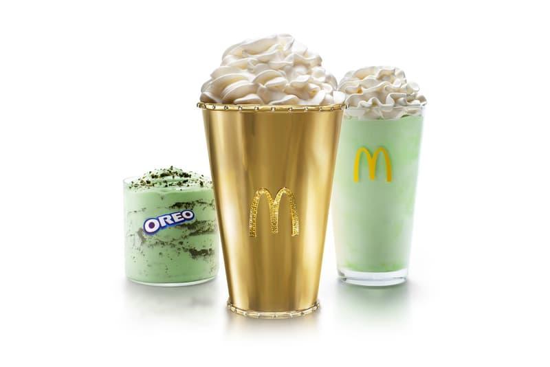 慶祝 50 週年-McDonald's 推出價值十萬美元的金色薄荷味奶昔杯