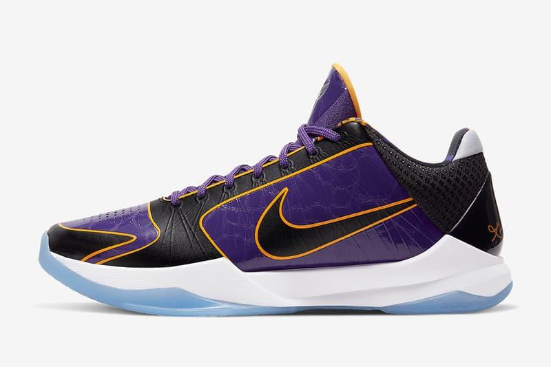 紫金傳奇-Nike Kobe 5 Protro「Lakers」官方圖輯曝光