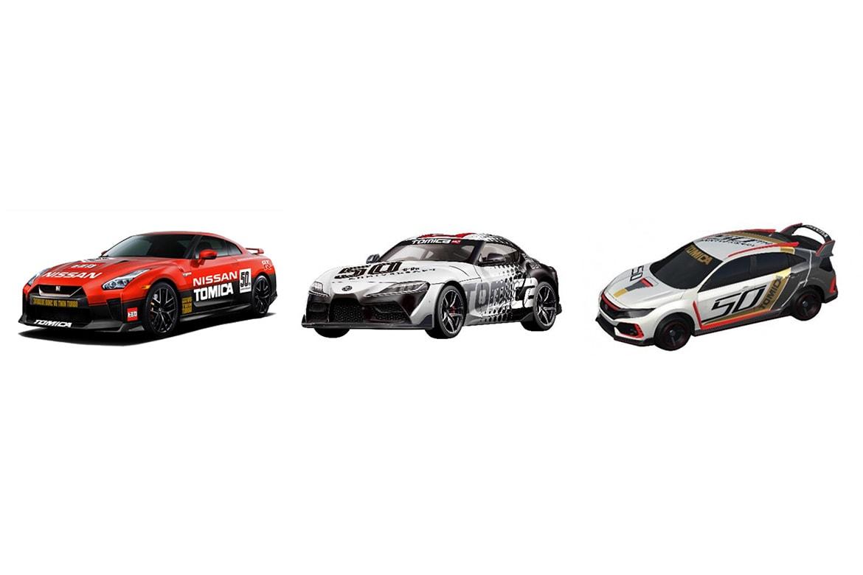 Tomica 推出 50 週年別注 GT-R、Supra 及 Civic Type R 紀念車型