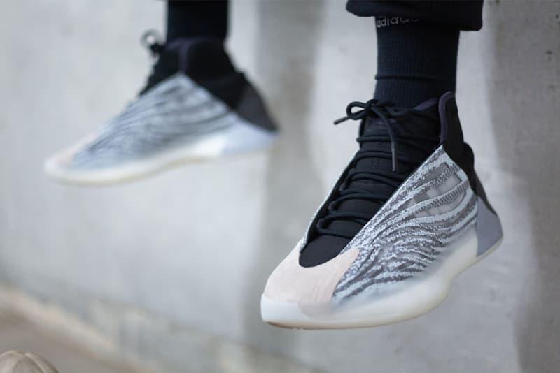 YEEZY 籃球鞋 YZY BSKTBL QUANTUM 預計將在 NBA 全明星周正式發售