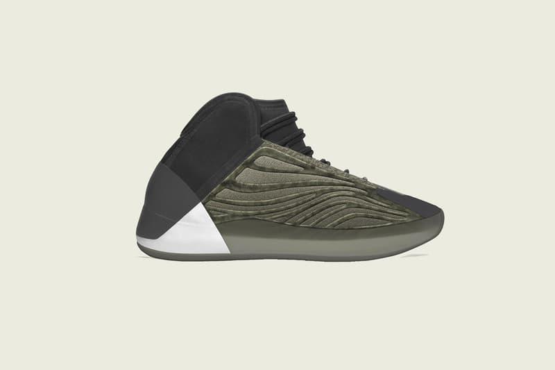 adidas YEEZY 籃球鞋 YZY QUANTUM 最新配色「Barium」率先登場