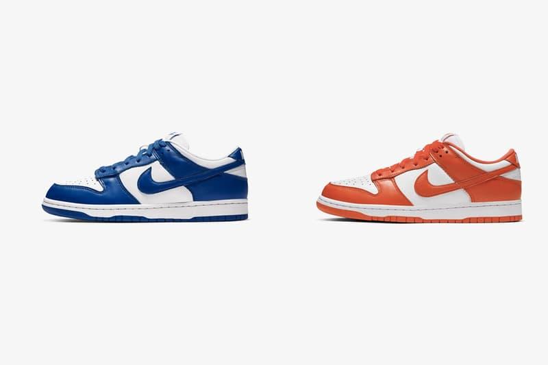 Nike Dunk Low 最新配色「Kentucky」、「Syracuse」網絡抽籤情報整理