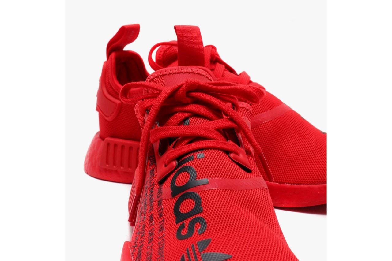 atmos x adidas 聯手合作打造全新 NMD R1「Triple Red」配色鞋款