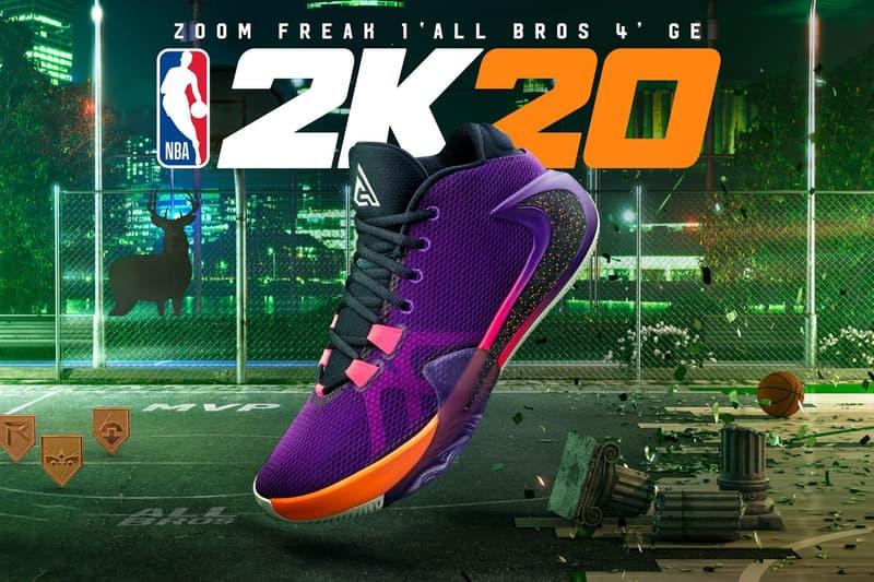 NBA 2K20 推出獨家版本 Nike Zoom Freak 1「All Bros 4」